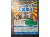 東京カラー印刷株式会社 スカイツリー墨田工場