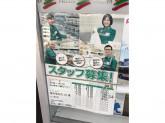 セブン-イレブン 横浜戸塚汲沢1丁目店