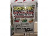 セブン-イレブン 宝塚売布東の町店