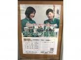 セブン-イレブン 京急ST横浜上り店