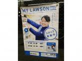 ローソン 京成小岩南口店
