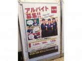 なか卯 ラウンドワン武蔵村山店