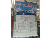 ファミリーマート 業平三丁目店