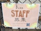 バズ-Buzz-北堀江