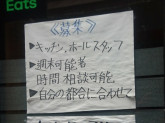 春川タックカルビ(チュンチョンタックカルビ)