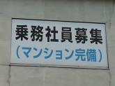 ニコニコタクシー株式会社