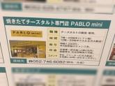 PABLO mini イオンモール大高店