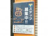 TSUTAYA 十三店
