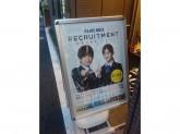 ホテルリブマックス 新宿EAST