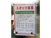 バンフの森七隈店