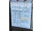 セブンイレブン 町田金森南店