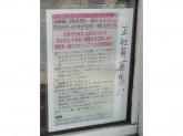桐麺 本店