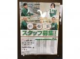 セブン-イレブン 世田谷駒沢大学駅西店