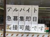 セブン‐イレブン 熱海咲見町店