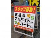 ENEOS (株)二木商店 セルフ龍野西SS