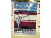 京浜急行電鉄株式会社(青物横丁駅)
