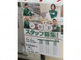 セブン-イレブン 東大阪足代新町店