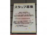 公文式 少路駅前教室