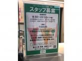 果汁工房 果琳 イオンモール大高店