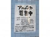 カラオケWAVE 尾山台店