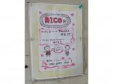 RICO(リコ)