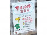 セブン-イレブン 大田区西蒲田1丁目店