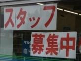 ファミリーマート 奈良上牧店