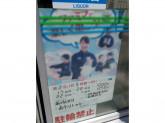 ファミリーマート 瑞江駅北口店