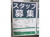 ローソンストア100 吉田駅前店