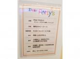 Dear patty's(パティズ) 錦糸町店