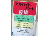 文雄堂書店