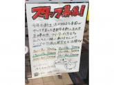 セブン-イレブン 厚木寿町1丁目店
