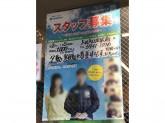 ファミリーマート 大田矢口渡駅前店