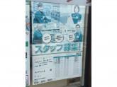セブン-イレブン 神戸押部谷西盛店