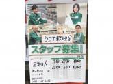 セブン-イレブン 藤沢朝日町店