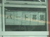 クラフトハートトーカイ 昭和店
