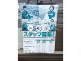 セブン-イレブン 名古屋三本松町店