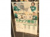 セブン-イレブン 麹町駅前店
