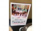 串家物語 ユニバーサルシティウォーク大阪TM店