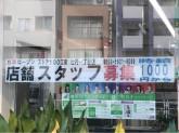 ローソンストア100 江東牡丹1丁目店