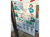 セブン-イレブン世田谷サザエさん通り店