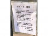 杉江歯科医院