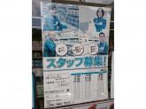 セブン-イレブン 枚方楠葉朝日3丁目店