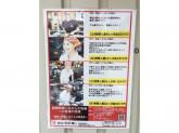 金比羅製麺 池田神田店