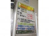 セブン-イレブン ハートインJR姫路駅北口店