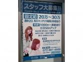 プロカラーカレン トップワールド香里ヶ丘店