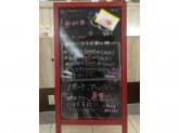 ハニートースト&カフェ ハチ 金沢店