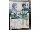 セブン-イレブン 仙台六丁の目駅前店