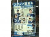 ローソン ホテルモントレ ル・フレール大阪店