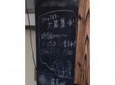 Bar GRACE(バー グレイス)